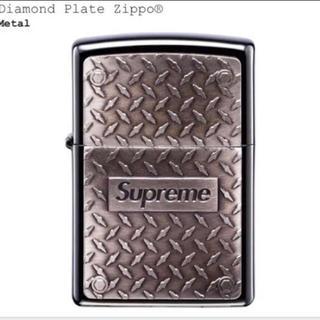 Supreme - supreme Diamond Plate Zippo