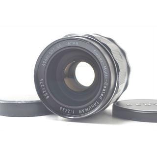 PENTAX - Pentax super multi coated 35mm f/2