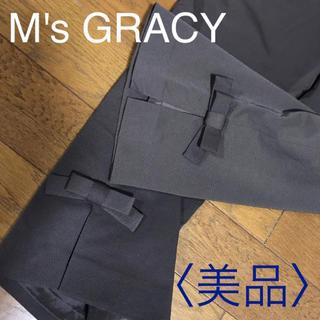 M'S GRACY - 美品♡M's GRACY エムズグレイシー♡クロップドパンツ リボン ブラウン