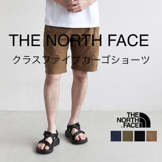 THE NORTH FACE - ノースフェイス クラスファイブカーゴショーツ