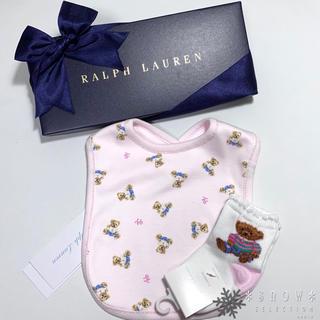 ラルフローレン(Ralph Lauren)のスペシャル企画商品♫ラルフローレン ポロベア スタイ・靴下セット(ベビースタイ/よだれかけ)