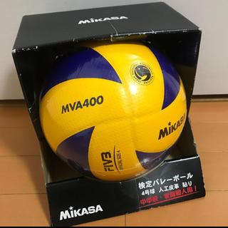 MIKASA - 新品 ミカサ バレーボール 4号球 検定球 MVA400 中学生 ママさん向き