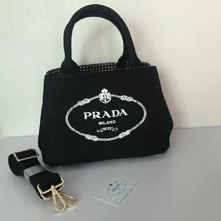PRADA - PRADAカナパS