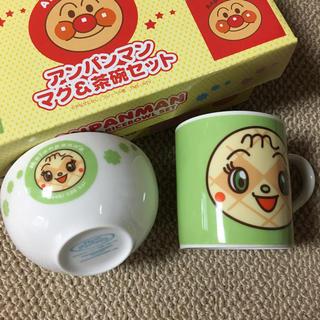 アンパンマン - 新品■アンパンマン/ANPANMAN■マグ+茶碗セット(メロンパンナちゃん)