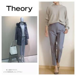 theory - theory☆セオリー☆クロップド パンツ☆2018☆ブルー☆テーパードパンツ☆