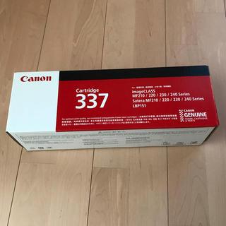Canon - Canon(キャノン)インクカートリッジ337  純正品