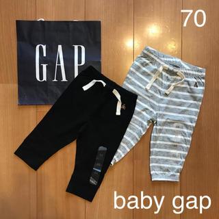 babyGAP - 新作★baby gapパンツセット70