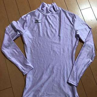 ミズノ(MIZUNO)のミズノアンダーシャツ(アンダーシャツ/防寒インナー)