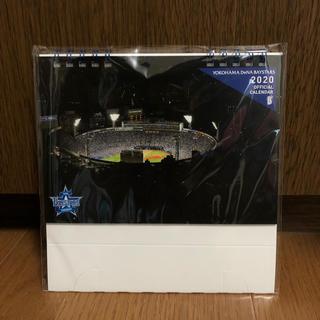 横浜DeNAベイスターズ - ベイスターズ  カレンダー