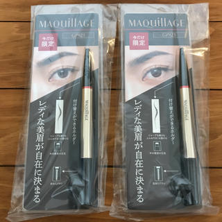 MAQuillAGE - マキアージュ ダブルブロークリエーター (ペンシル) 限定セット GY921