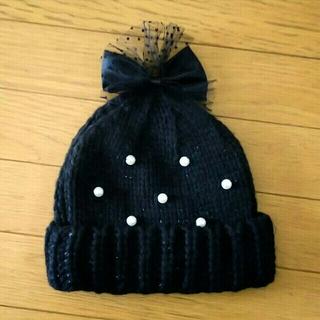 最終sale!!チュールリボンのニット帽(帽子)