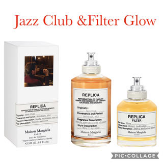 Maison Martin Margiela - マルジェラ 香水セット