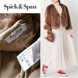 Spick and Span - 美品◆Spick&Span*スピックアンドスパン◆ファーコート