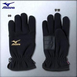 ミズノ(MIZUNO)の新品未使用★ミズノ ブレスサーモ 手袋 防寒(手袋)