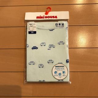 ミキハウス(mikihouse)の※購入者さま専用 mikihouse  肌着 90(下着)
