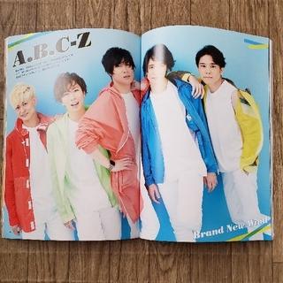 A.B.C.-Z - 【送料込】ザ・テレビジョンZoom!! vol.37 切抜き 「A.B.C-Z」