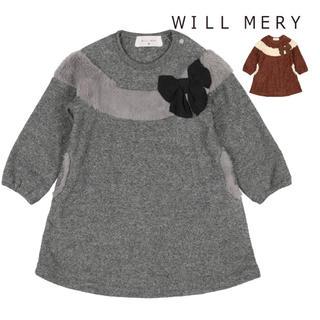 WILL MERY - WILL MERY リボン ファー ワンピース 130