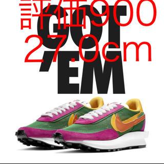 sacai - Nike LD Waffle Sacai Green Purple