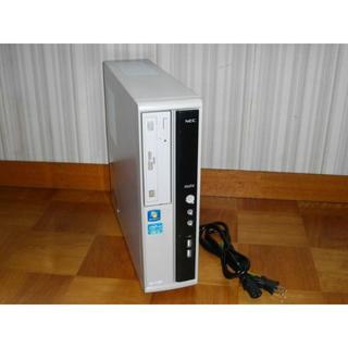 エヌイーシー(NEC)のNEC MK25ML-C Intel G530 2.40GHz 4GB 250G(デスクトップ型PC)