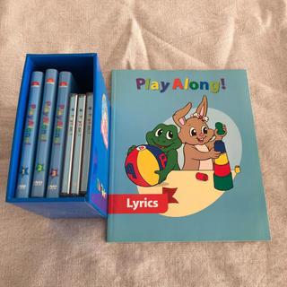 Disney - ワールドファミリー プレイアロング CD DVDセット