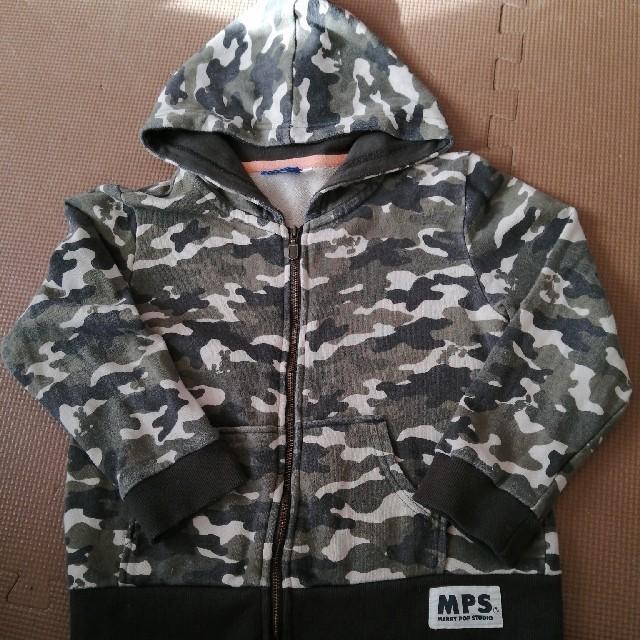 MPS(エムピーエス)のパーカー 隠れミッキー 110 キッズ/ベビー/マタニティのキッズ服男の子用(90cm~)(ジャケット/上着)の商品写真
