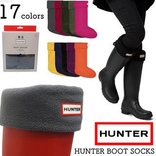 HUNTER - Hunter ブーツソックス 黒