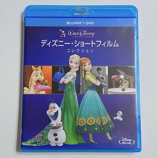 Disney - アナ雪 ディズニーショートフィルムコレクション ブルーレイのみ 純正ケース付き!