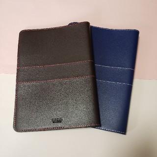 新品 MILL 手帳カバー B6サイズ 2セット(ブックカバー)