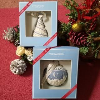 ウェッジウッド(WEDGWOOD)の【新品】送料無料ウェッジウッド オーナメント クリスマスツリー セット(置物)