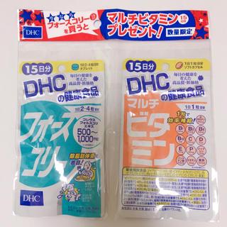 DHC - フォースコリー&マルチビタミン 15日分