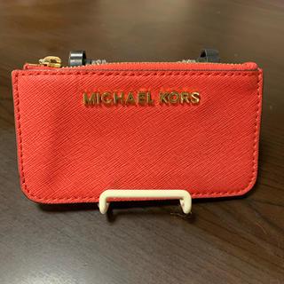 Michael Kors - マイケルコース カード・小銭入れ✨お値下げ可能です