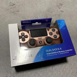 SONY - PS4 ワイヤレスコントローラー ローズゴールド