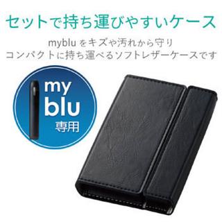 エレコム(ELECOM)のmy blu ソフトレザーケース 黒 エレコム ET-MBAP1BK(タバコグッズ)