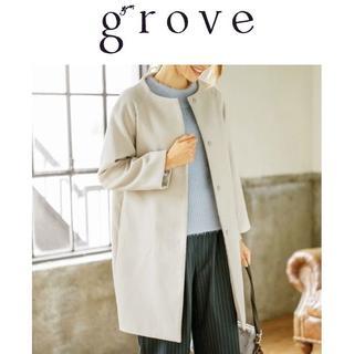 grove - 今季新品 M grove ワールド ボトルネックノーカラーコート グレー