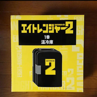 Johnny's - 関ジャニ∞  エイトレンジャー2 『温冷庫』