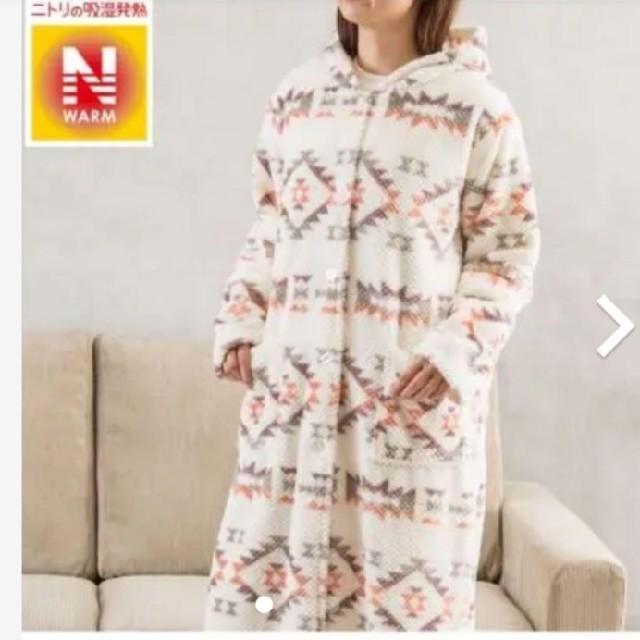 ニトリ 着る 毛布 着る毛布のおすすめ12選【2021年版】寒い冬もあったか毛布で乗り切ろ...