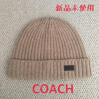 COACH - COACH コーチ ニット帽