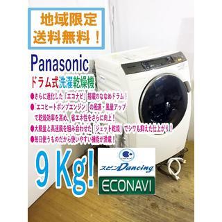 14日〆パナソニック 9㎏ドラム式洗濯乾燥機 NA-VX7200L TX61