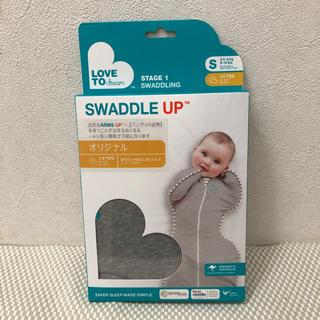 未使用 SWADDLE UP LOVE TO オリジナルSサイズ
