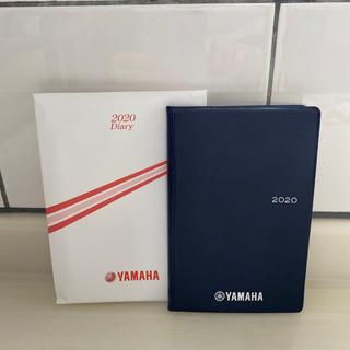 ヤマハ(ヤマハ)の非売品☆ヤマハ ビジネス手帳 YAMAHA 2020年 令和2年(手帳)