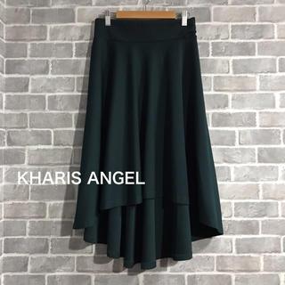KHARIS ANGEL ロングテール スカート(ロングスカート)
