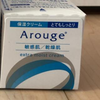 アルージェ(Arouge)のりすちゃん様専用★アルージェ 保湿クリーム(フェイスクリーム)