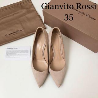 ジャンヴィットロッシ(Gianvito Rossi)のジャンヴィトロッシ スエードパンプス ★35 ベージュ(ハイヒール/パンプス)