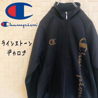 Champion - 【希少デザイン】チャンピオン ラインストーンロゴ フルジップトラックジャケット