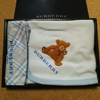 BURBERRY - 【新品】バーバリー Burberry  ブランケット(収納袋)