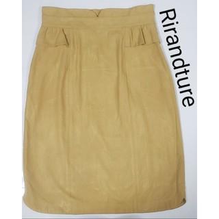 Rirandture - Rirandtureスカート  キャメル Mサイズ