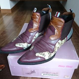 ミュウミュウ(miumiu)のmiu miu ショートブーツ ブーツ(ブーツ)