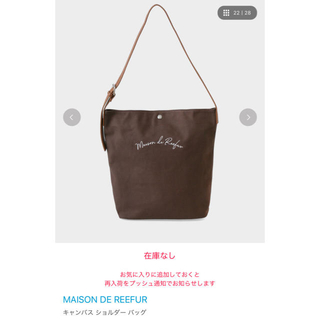 Maison de Reefur - 【タグ付き未使用】メゾンドリーファー バッグ 2019