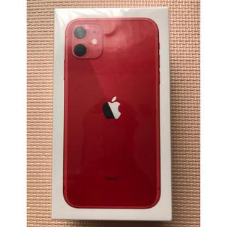 Apple - iPhone11 64ギガ simフリー