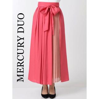 MERCURYDUO - MERCURY DUO コットン風リネンプリーツ切替マキシスカート